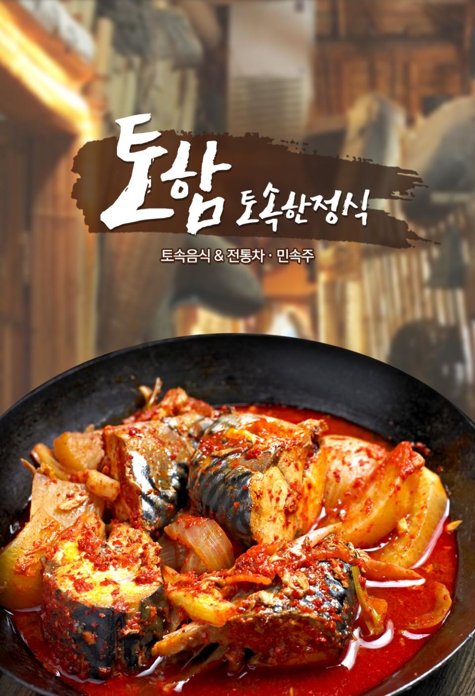 경주 보문단지 맛집