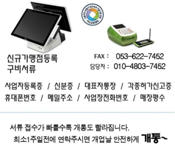 gogopr_net_20170918_184130.jpg